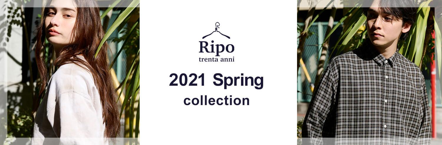2021 Spring Collection